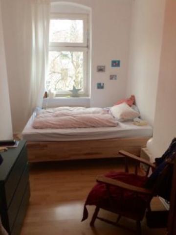 Сдается две комнаты в большой квартире.