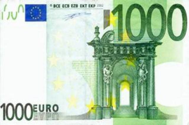 Оплачиваю 1200 € за квартиру в Берлине