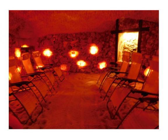 Центр здоровья с соляной пещерой
