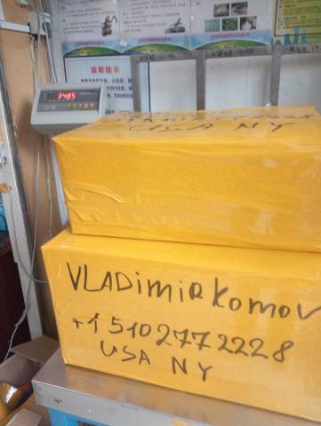 Помощь в покупке товаров из Китая оптом