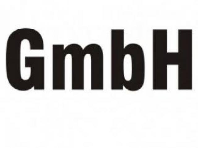 Продам немецкую компанию GmbH.
