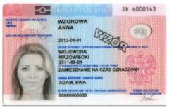 Продлить визу в ЕС