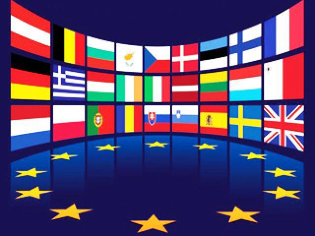 Гостевая виза в ЕС