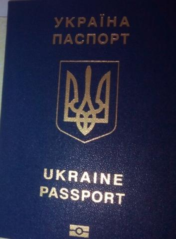 Паспорт Украины, загранпаспорт, легально