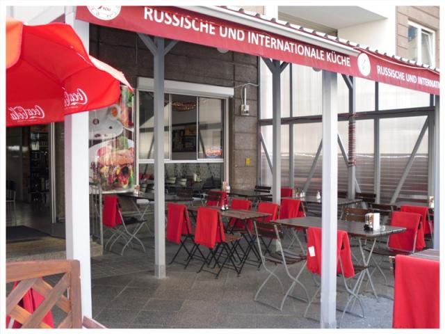 В русское кафе (г. Берлин) требуется повар и помощница повара