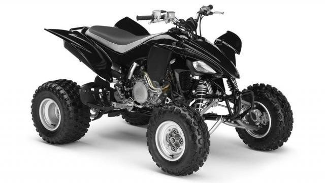 Продам квадроцикл Yamaha YFZ 450